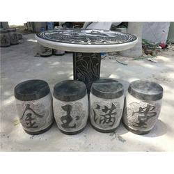 莆田石桌-青龙石雕-服务周到-休闲石桌图片