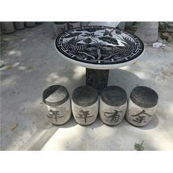 石桌石凳厂-石桌石凳-青龙石雕久负盛名图片