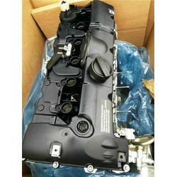 宝马i8发动机原厂、友达动力(在线咨询)、宝马i8发动机图片
