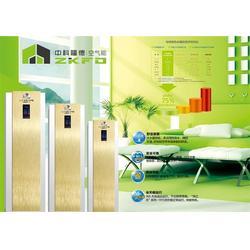 空气能热水器好吗、空气能、中科福德图片