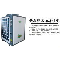 一体空气源热泵热水器_中科福德_玉林市空气源热泵图片