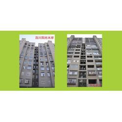 低温空气能热泵厂家_中科福德(在线咨询)_空气能热泵图片