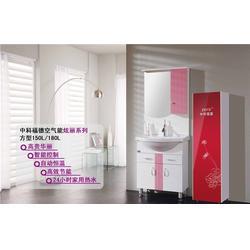 低温空气源热泵效果-空气源热泵-中科福德(查看)图片