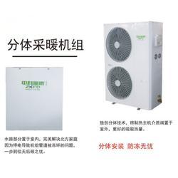 家用热泵热水器,中科福德(在线咨询),湖南家用热泵图片