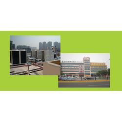 空气源热泵品牌-中科福德(在线咨询)-空气源热泵图片