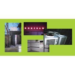 商用空气能热泵-商用空气能热泵-中科福德(查看)图片