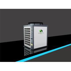 中科福德 10匹泳池空气能热泵-空气能热泵图片