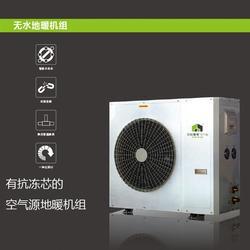 品牌空气源热泵加盟|中科福德|空气源热泵图片