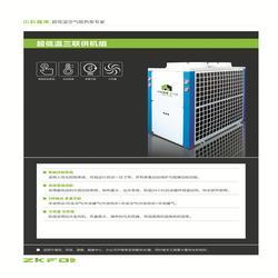 空气能热泵-中科福德-泳池空气能热泵图片