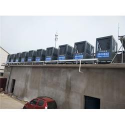 空气源热水器排名-中科福德-空气源图片