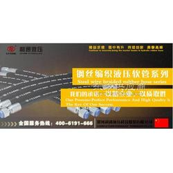 EN853 ST 钢丝编织液压软管总成系列图片