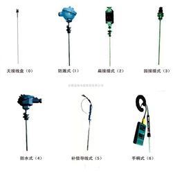 化工仪表选型、化工仪表、天康电缆仪表(查看)图片