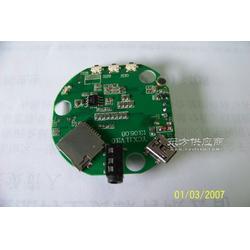 电路板线路板pcb板抄板解密图片