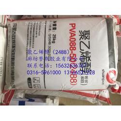 厂家供应聚乙烯醇双欣 大地 三维2488 长期大量供应图片