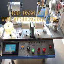 种子编织机,潍坊市农业种子生产厂家,种子编织机型号规格图片