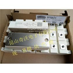 优价甩卖SKKD212/16、SKKD260/16进口西门康模块图片