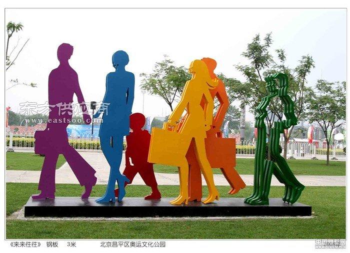 沈阳城市雕塑,城市雕塑阿波罗战车铸铜,信誉商家图片