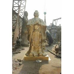 信誉为本(图),人物雕塑伟人像,深圳人物雕塑图片