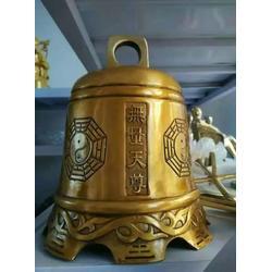 铜钟厂家、凉山彝族自治区铜钟、战汉时期铜钟制作图片