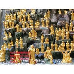 三亚市铜雕十八罗汉,铜雕十八罗汉厂家,天顺雕塑(多图)图片