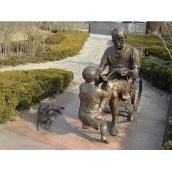 城市雕塑|信誉厂家|城市雕塑街道小品制作