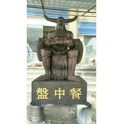 铜雕厂家(图)|传统人物雕塑制作|五指山市人物雕塑图片