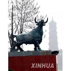 南通铜牛雕塑、厂家定制(在线咨询)、仿古青铜牛雕塑图片