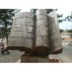 天顺雕塑(图),青铜城市雕塑,上海雕塑图片