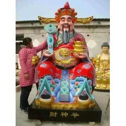 铸铜神像三清神像雕塑、湖北铸铜神像、天顺雕塑图片