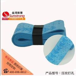 压纹吸汗带|全鸿体育用品|压纹吸汗带图片