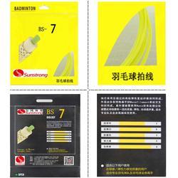 羽毛球拍线的磅数选择、羽毛球拍线、全鸿体育用品图片