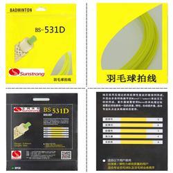 深圳羽毛球拍线、羽毛球拍线多久换一次、全鸿体育用品图片