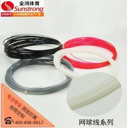 网球拍线多长,南京网球拍线,全鸿体育用品图片