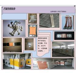 高分子扩散铜铝软连接,铜铝软连接,衡益电气(查看)图片