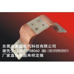 铜焊机,衡益电气,东莞铜焊机图片