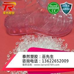 泰然塑胶品种丰富 供应pvc透明料-pvc透明料图片