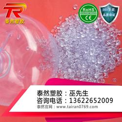 pvc颗粒新料 泰然塑胶型号齐全 pvc颗粒图片