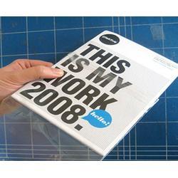 合肥画册印刷-公司画册印刷-向尚包装印刷厂(优质商家)图片