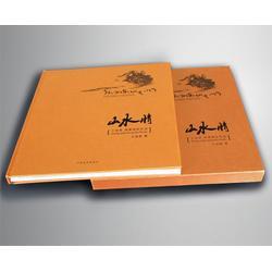 企业画册印刷-黄山画册印刷-合肥向尚包装材料图片