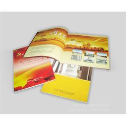 阜阳画册单页、合肥向尚画册单页、印刷画册单页厂家图片
