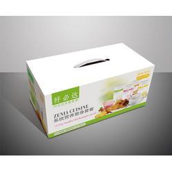 彩箱印刷制作-合肥向尚包装印刷厂-巢湖彩箱印刷图片