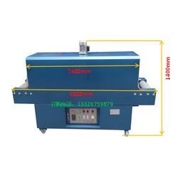 和隆包装机械 铝材包装机定制-铝材包装机图片