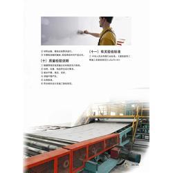 石膏板吊顶_鲁巧匠(在线咨询)_石膏板吊顶图片