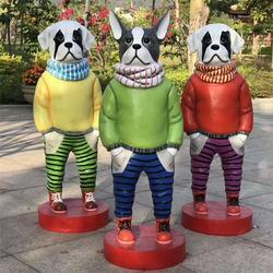 卡通狗雕塑|艺铭雕塑|河南卡通狗雕塑图片