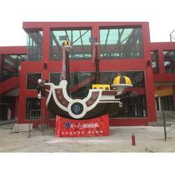 海盗船雕塑生产厂家,艺铭雕塑(在线咨询),四川海盗船雕塑图片