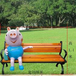 小猪佩奇座椅雕塑厂家|艺铭雕塑|江苏小猪佩奇座椅雕塑图片