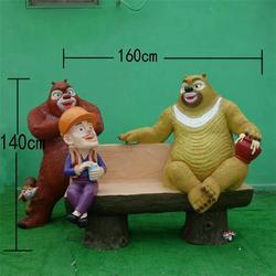 卡通座椅雕塑-艺铭雕塑(在线咨询)新疆卡通座椅雕塑图片