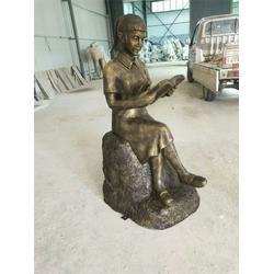 西藏讀書雕塑-讀書郎雕塑-藝銘雕塑(優質商家)圖片