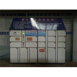 二手电子存包柜、大渡口区电子存包柜、铭祖实业图片