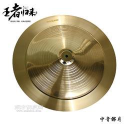 18寸黄铜加厚1.2mm反镲CHINA图片